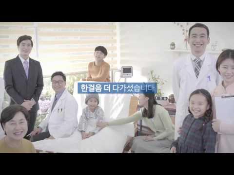 한국의료분쟁조정중재원 홍보동영상 - 완료영상물 30초