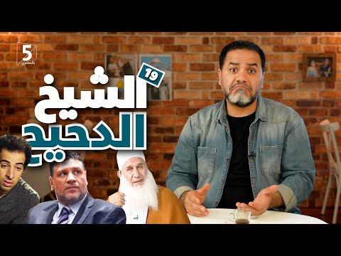 القضاء المصري الشامخ