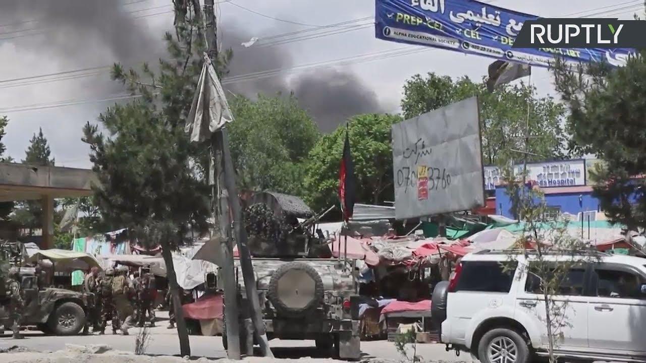 Αφγανιστάν: Επίθεση ενόπλων σε κλινική των Γιατρών Χωρίς Σύνορα