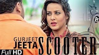 Scooter  Gurjeet Jeeta