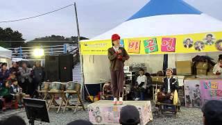 15 04 18 진동미더덕축제 테마예술단 깡통과고하자의 품바나라 조질래품바님공연 시계바늘