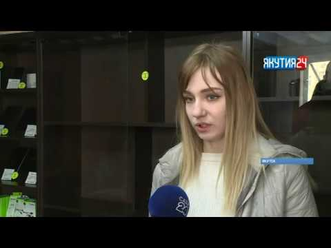 В Якутске совершено дерзкое ограбление комиссионного магазина