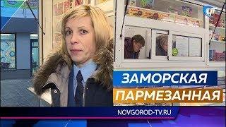 Сотрудники транспортной прокуратуры провели рейд по санкционным продуктам