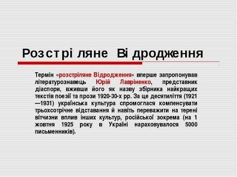 Станіслав Грибович, відео 11