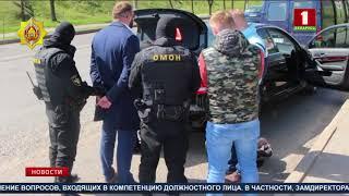 Задержан заместитель генерального директора ОАО «Белшина»