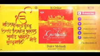 Watch the Gurbani Ik Onkar Ik Onkar symbol represents one supreme reality