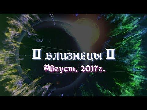 Гороскоп на 2017 год от чудинова на эту неделю