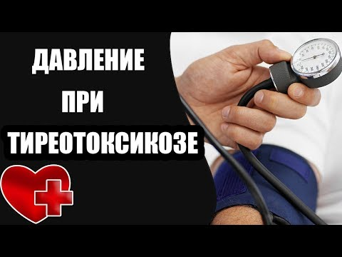 Препараты гипертония и брадикардия