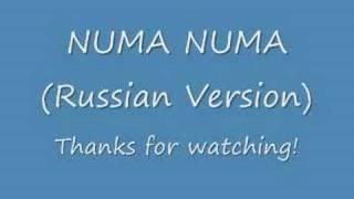 Numa Numa (Russian Version)