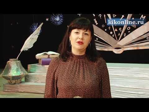 """Приветствие Главы города участникам конкурса """"Ученик года-2021"""""""