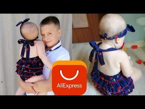 Покупки с сайта Алиэкспресс / бодик для маленькой принцессы