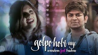 Golpo Hobi Aye ( গল্প হবি আয় )    Video Song   Bushra Shahriar   Arindom   SVF Music