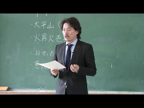 飛び出せ学校 別府市大平山小学校 〜レイアウト〜