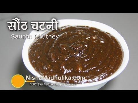Meethi Saunth Ki Chutney Recipe – Sonth Chutney Recipe