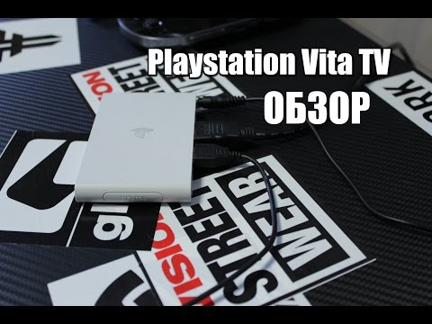 Playstation Vita TV - Обзор