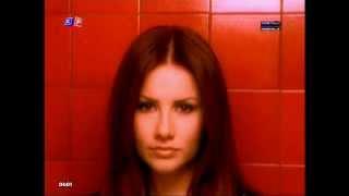 Deniz Seki - Sana Sığınıyorum (2000) HQ