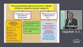 Препараты ПКУ: как работать, как выписывать