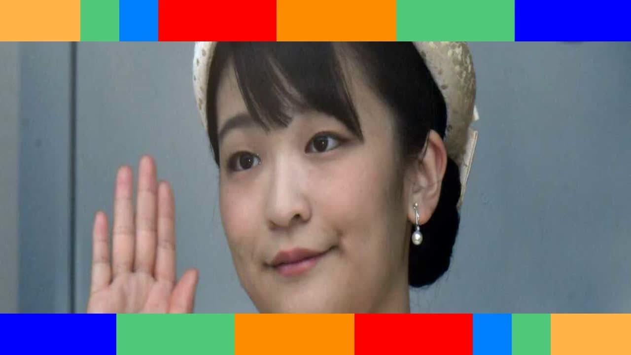La princesse Mako et son futur mari ce titre dont ils se seraient bien passés…