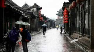 Video : China : The walled city of PingYao 平遥, ShanXi province
