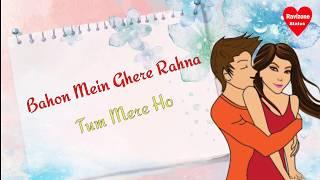 Dono Jahan Me Ek Jageh | Awesome Love Lyrics   - YouTube
