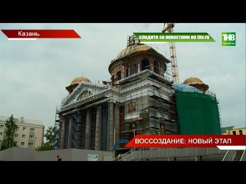 Фотографии храма святителя николая в к