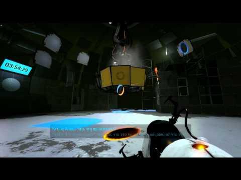 Прохождение Portal 2. Глава 9: Часть, в которой он вас убивает [ФИНАЛ]