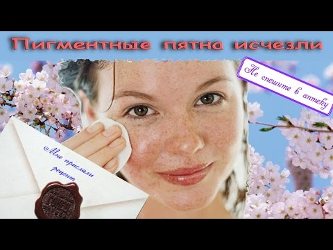 Retinol forte skin lightening cream отбеливающий крем