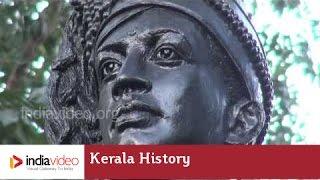 Sri Chithira Thirunal Balarama Varma and Kerala history