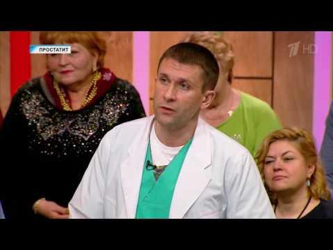 Народные средства профилактики простатита