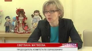 В Великом Новгороде повысилась плата за пребывание ребенка в детском саду