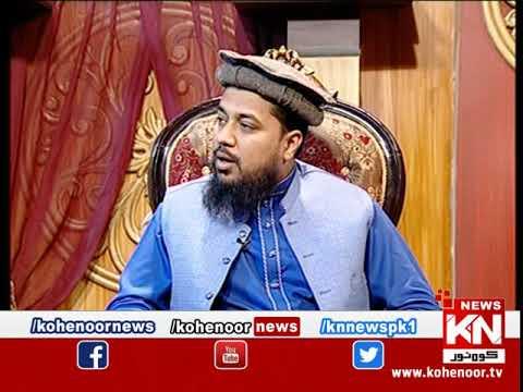 Istakhara 04 February 2020 | Kohenoor News Pakistan