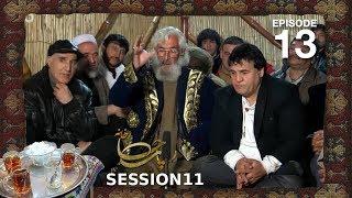 Chai Khana - Season 11 - Episode 13