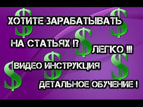 Сколько зарабатывает участники дома 2