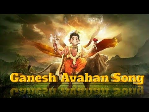 Ganesh Avahan Mantra Vighnaharta Ganesh || Vighnaharta Ganesh Song || ft:- Nishkarsh Dixit