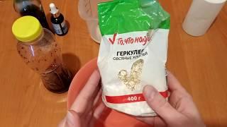 Укроп и его применение в прикормке