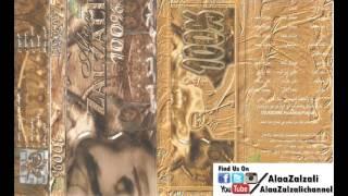 تحميل و مشاهدة علاء زلزلي - سر - البوم ميه بالميه - Alaa Zalzali Ser MP3