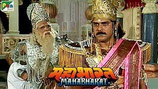 क्या वजह थी कौरवो की विराट युद्ध में हार की? | महाभारत (Mahabharat) | B. R. Chopra | Pen Bhakti - Download this Video in MP3, M4A, WEBM, MP4, 3GP