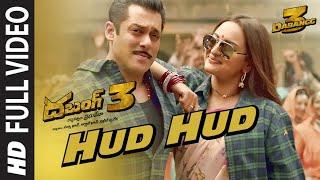 Full Hud Hud Video Dabangg 3 Telugu Salman Khan Kichcha