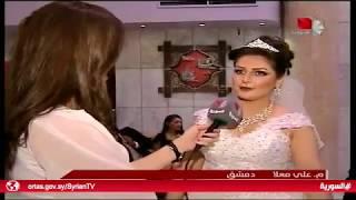ريف دمشق - عرس جماعي لمئتي عروس وعريس في مجمع صحارى السياحي 29.09.2018