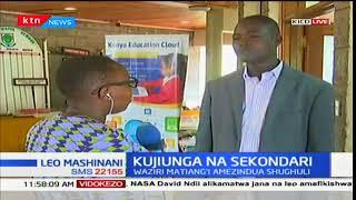 Wanafunzi wachaguliwa leo ili wajiunge na sekondari
