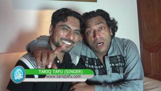 Tariq Tafu is Launching his official website through Kamran Hayat CEO. Kamariiadd