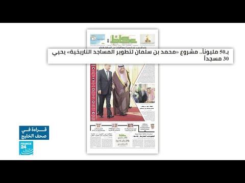 العرب اليوم - شاهد: مشروع