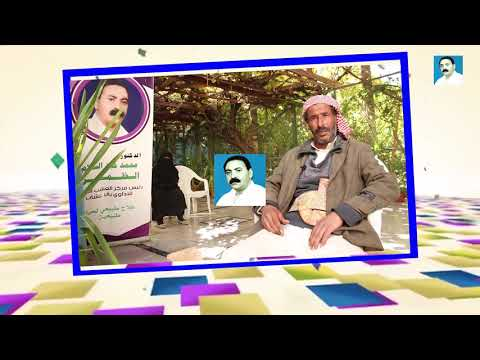 شفاء من الأكياس المائية فوق الكلى ـ صالح أحمد حسن السفياني ـ إب ـ إثبات فائدة العلاج