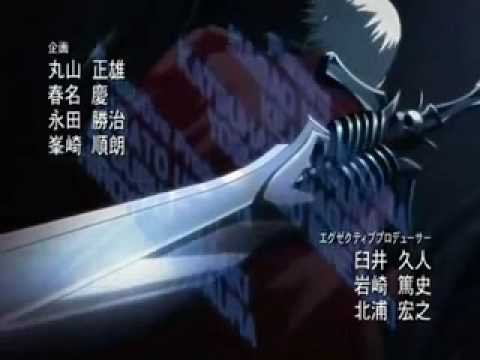 Devil May Cry Abertura Anime