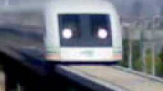 preview picture of video 'Speed 431 kmh Transrapid  MAGLEV  Magnet Train'