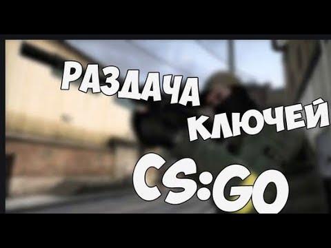 GTA V ψ ключи steam ⇨ БЕСПЛАТНО ✔