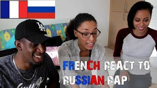 FRENCH REACT TO RUSSIAN RAP | ЖАК ЭНТОНИ, YANIX, PHARAOH | REACTION TO RUSSIAN RAP