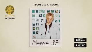 T-Fest - Мне лень (ft. Truwer)