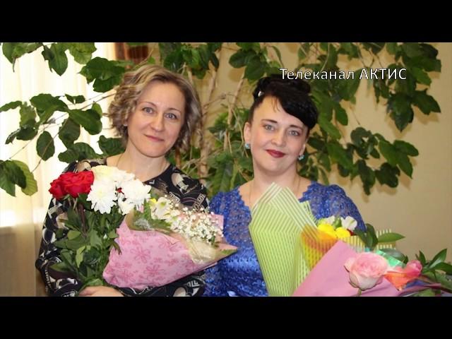 В Ангарске выбрали лучших педагогов