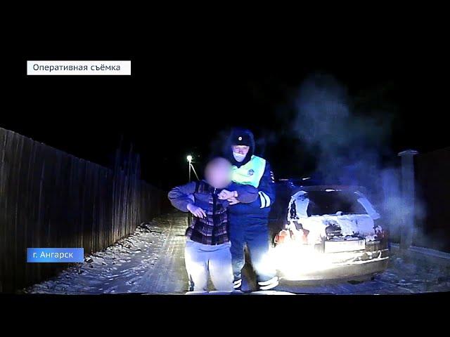 В Ангарске в результате погони полицейские задержали нетрезвую автоледи